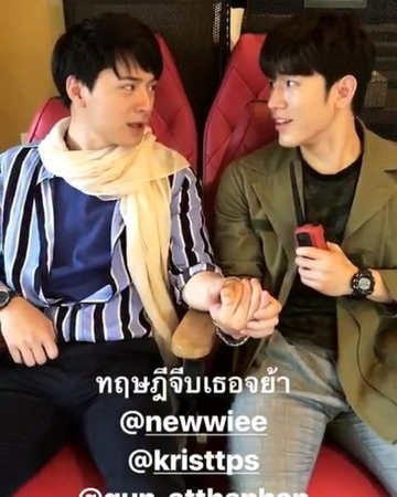 """MBLW on Instagram: """"Translation : Capition : 'Theory of love' Krist: 🎼It's the loudest silence in my heart. 👩🏼: Who's Off And Who's Gun? Newwiee ..."""
