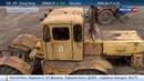 Новости на Россия 24 • В Саратовской области пройдет форум фермеров Поволжья под эгидой Единой России