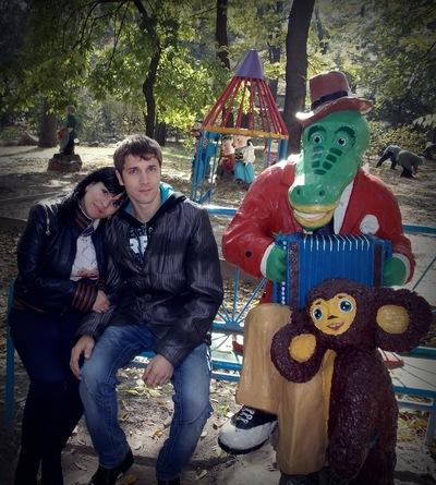 Лёська Яковишина, 30 января , Феодосия, id30339201