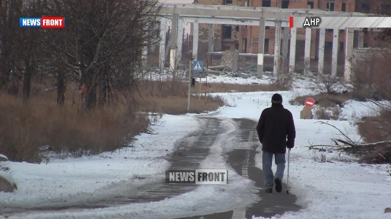 Житель прифронтового района Донецка рассказал как страшно жить под обстрелами ВСУ