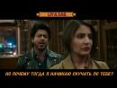 Воспоминания | Когда Гарри встретил Седжал | Yaadon Mein | Jab Harry Met Sejal | Shah Rukh Khan | LIYA.SAB.