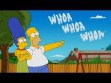 Гомер Симпсон воу,воу,воу Homer Simpson  whoa,whoa,whoa!
