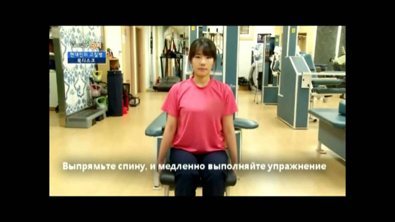 упражнения при миофасциальном болевом синдроме