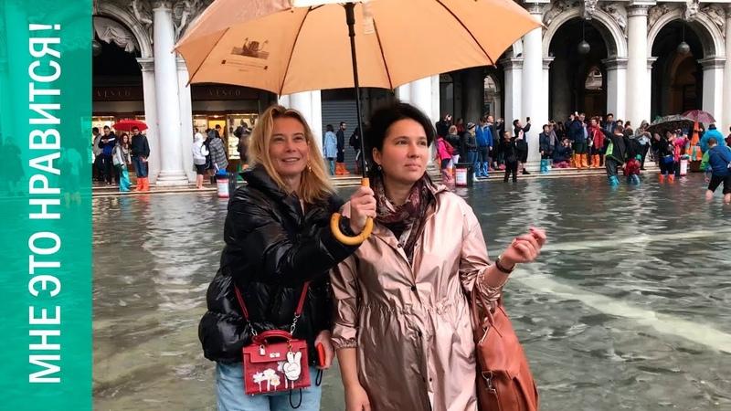 Мне это нравится 7 Юлия Высоцкая наводнение в Венеции Вишневый сад счастье и шляпки 18