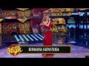 Ю.Караулова-Отпускаю/Живой звук/10.04.14/см.Плейлист