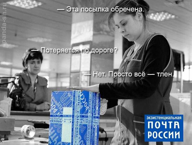 Мундштук подойдет стандартный Кабинковский под 510 атом/карт.