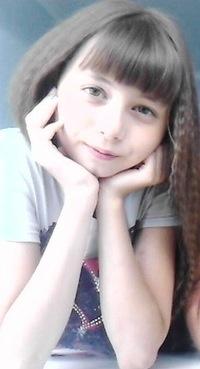 Камилла Котова