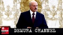 Лукашенко ставит себе шах и мат