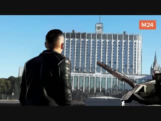 4 октября в истории Москвы