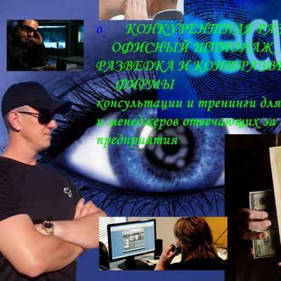 Александр Воронин, 5 сентября 1981, Санкт-Петербург, id201411224