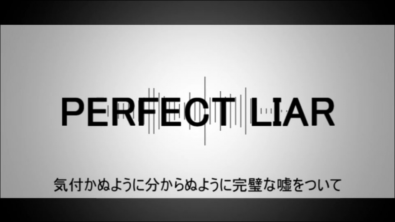 【CeVIROCK】 PERFECT LIAR 【ONE -ARIA ON THE PLANETES-】