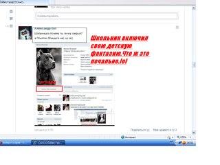 Конь ебет телку видео онлайн