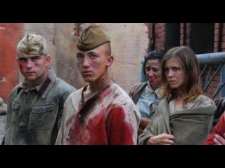Брестская крепость / 2010 / Ссылка на фильм внутри