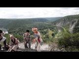 Этно-группа ЙАТАГАН Премьера клипа 2015 БАШКИРСКАЯ МУЗЫКА ЭТНОМУЗЫКА ЭТНИЧЕСКАЯ МУЗЫКА