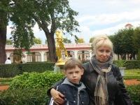 Ирина Галямина, 12 января , Пермь, id175013043