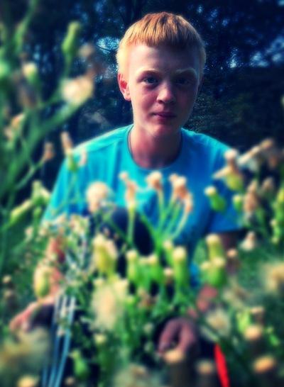 Илья Беляев, 23 мая 1997, Тамбов, id189695731