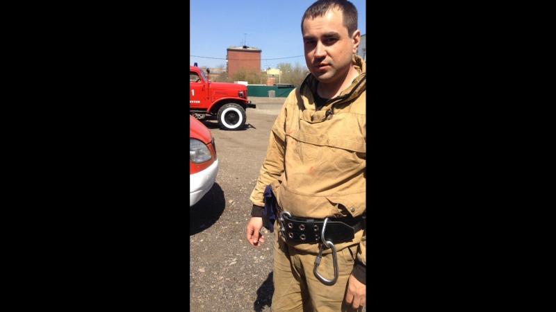 Молодежный пожарно-спасательны отряд заступил на дежурство 05.05.18