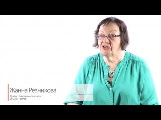 Язык муравьев - Жанна Резникова