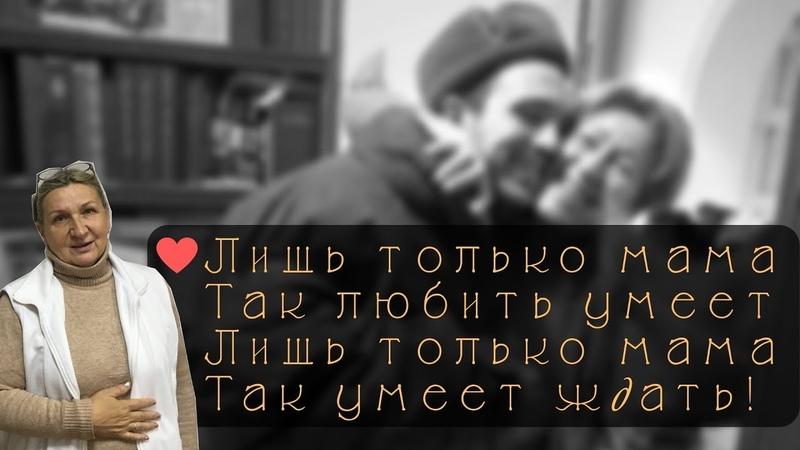 Сын в армии / Стихи из жизни (Булгакова Светлана)