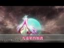 скачать клип из Аниме фильма Нет игры нет жизни на японском 2 тыс. видео найдено в Яндекс.Видео-ВКонтакте Video Ext.mp4