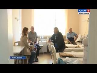 «Вести» узнали про действия врачей в пожаре в Областной больнице