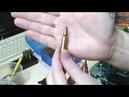 Reload ч.5 снаряжение патрона