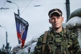 Украинские воины успешно сдержали продвижение российских войск на юг, – Тымчук - Цензор.НЕТ 4757