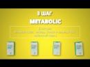 О продукте Energy Slim Энерджи Слим похудей за 25 дней NL International