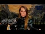 [Эрудиты Твича] Топ моменты с TWITCH # 31 GIRL FAILS   sorabi_   ahrinyan   amouranth  