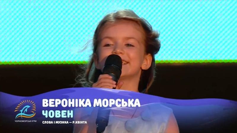 Вероніка МОРСЬКА - Човен, Чорноморські Ігри 2018