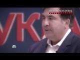 Новые русские сенсации. Мария Максакова. Разоблачение