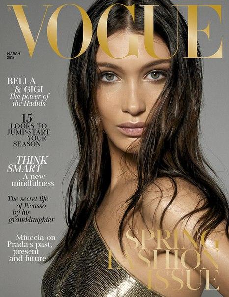 Сестры Хадид обнажились для двойной фотосессии Vogue.