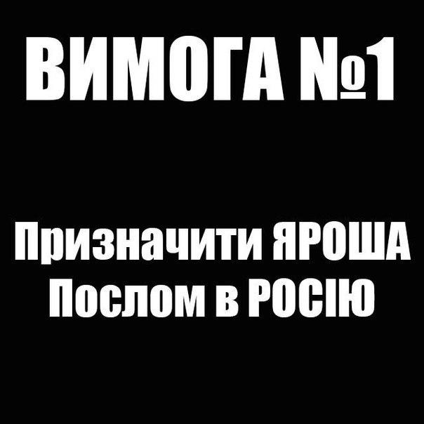 В Москве пройдет марш против войны в Украине, – Немцов - Цензор.НЕТ 3175