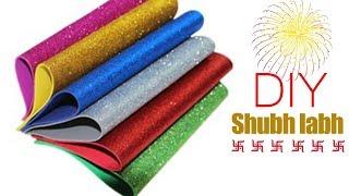 Diwali Shubh Labh Wall Hanging Design from Glitter foam sheet Diwali decoration ideas 2017