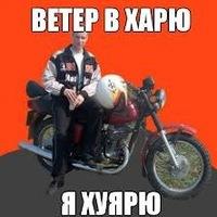 Михаил Горбунов, 21 февраля , Екатеринбург, id153662751