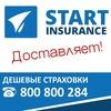 STARTIN - страхование иностранцев в Чехии.