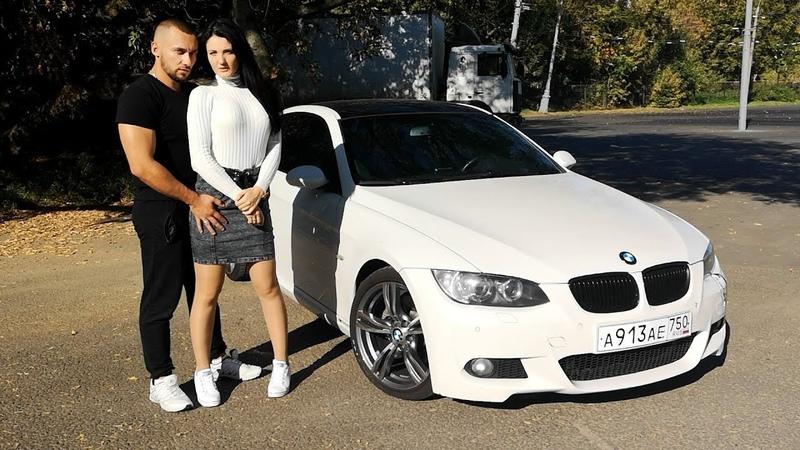 КУПИЛИ BMW за 740 000 рублей CArs Bmw Happy тотсамыймакс бабьеЛето нашлес2018