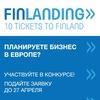 Finlanding