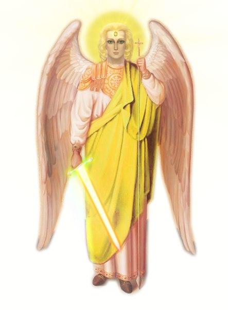 Эра Милосердия. Молитвы и призывы. - Страница 2 59P7PLcKc4g
