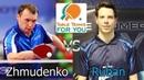 Жмуденко Ярослав - Рубан Никита II Zhmudenko - Ruban на КЧУ Суперлига , плей-офф Fortune - TT Team