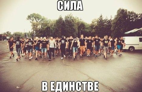 Околофутбола 2 Фильм Скачать Торрент - фото 6