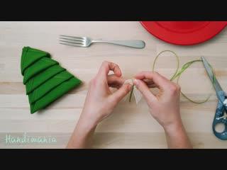 Мастер-класс: как сложить салфетку елочкой
