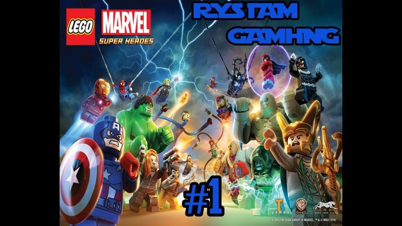 LEGO Marvel Super Heroes Прохождение 1