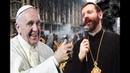 Что кроется за визитом предводителя украинских униатов к папе-иезуиту Колпакиди униаты Украина