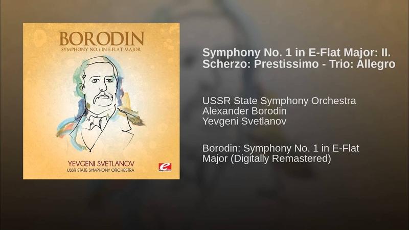 Symphony No. 1 in E-Flat Major: II. Scherzo: Prestissimo - Trio: Allegro