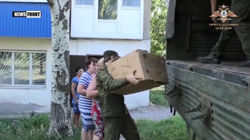 Подразделения ДНР оказали помощь семьям погибших защитников Республики