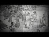 «Битва экстрасенсов» сезон 14, выпуск / серия 17 (эфир 19.01.14)