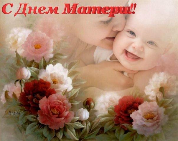 Всех мам - с праздником !!! WCawMWA59mM