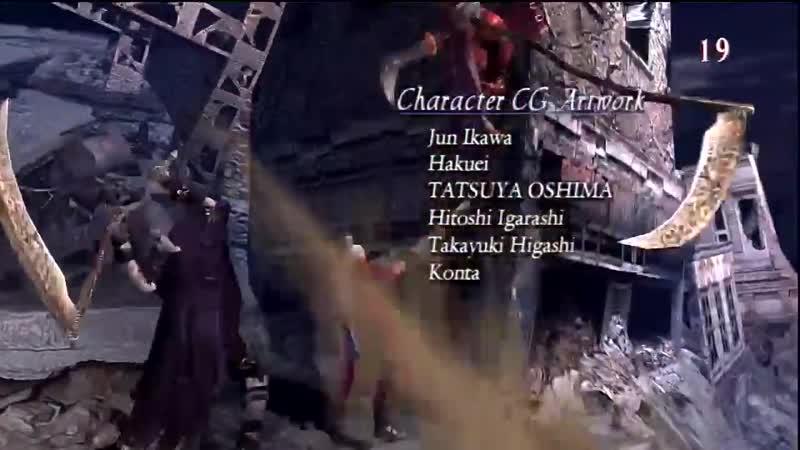 Devil May cry 3 HD Ending credits Bonus Ending (1)