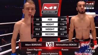 Адам Боровец vs Ахмадхан Боков, M-1 Challenge 96
